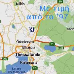 Αγροτεμάχιο περιοχή Δρυμός, Θεσσαλονίκης