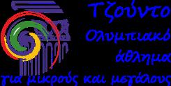 Αθλητικός Σύλλογος Θεσσαλονίκη