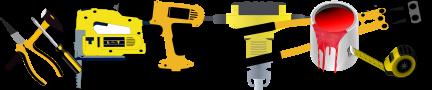 Εργαλεία & Δομικά Υλικά, Θεσσαλονίκης