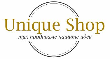 unique shop за вас и вашия дом